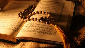 دانستنی های کوتاه قرآنی